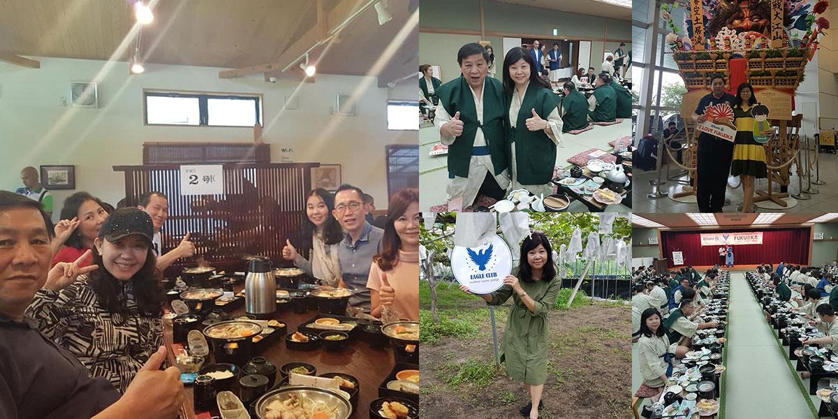 Eagle Conference – Fukuoka Japan 2018